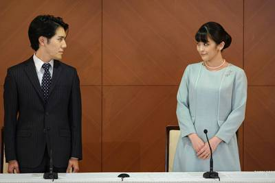 Japan's Princess Mako to move to New York after marrying commoner